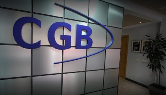 CGB Informática desarrolla múltiples productos con su propio sello para la Administración Pública